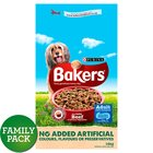 Bakers Complete Dry Dog Food with Beef & Country Vegetables